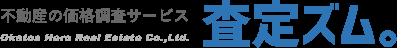 不動産査定 株式会社 Okatos Hero Real Estate(オカトスヒーローリアルエステート)大阪、梅田